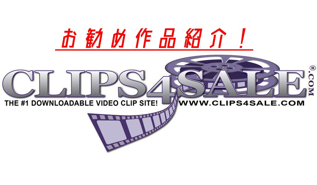 Clips4Saleでお勧めエロ動画紹介!